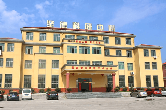Jiangxi Jiande Industrial Co., Ltd.